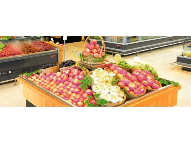 City Mart Supermarket