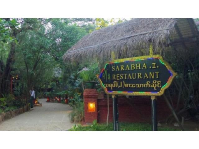 Sarabha 2