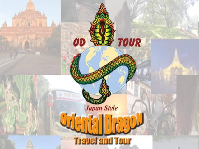 OD Tour